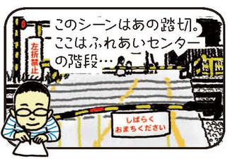 山崎観光案内所5