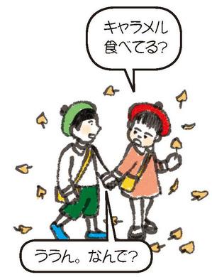 縮小_桂の二人_Vol27