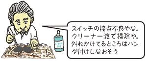 イラスト_Vol11_web-6