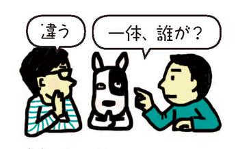 折小野さん_img1