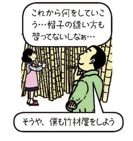 竹垣職人1_2
