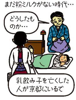 竹垣職人1_1