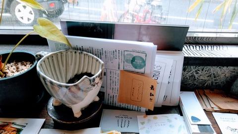 今日は大山崎と島本町へ、ツムグハグを配達へ