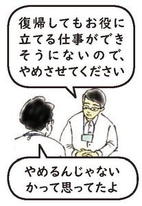 おかむら4
