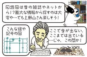 イラスト_Vol11_web-7