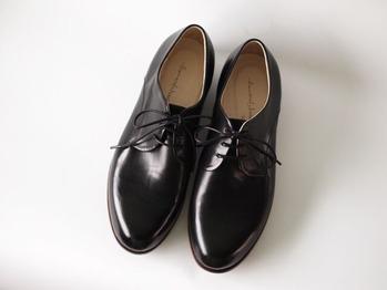 靴職人 第3話