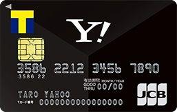 card_black_jcb_257