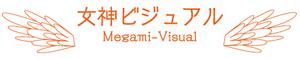 logo_megami