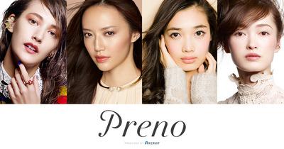 preno_copy