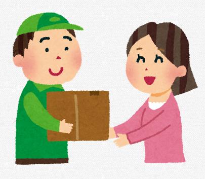 □ネットで注文!即日(当日)配達してくれるお店 : 主婦のためのお ...