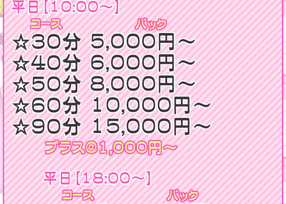 700500_03