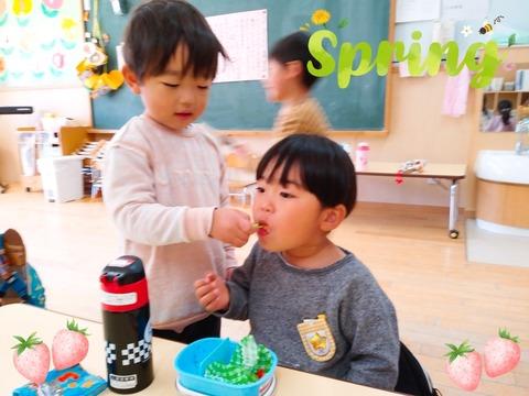 20-03-07-11-24-03-738_deco