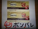 2010_1208_204028-DSC00607