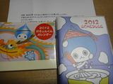 2011_1228_221955-DSC02241