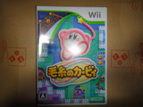 2011_0105_160832-DSC00821