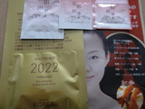 2012_0228_075001-DSC02420