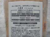 2014_0322_073211-DSC05201