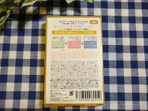 2015_0527_210837-DSC00777