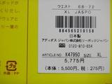 2011_1228_221917-DSC02240