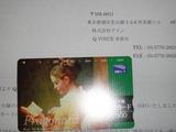 2010_1227_181003-DSC00744
