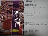 2011_1228_222013-DSC02242
