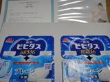 2011_1125_162658-DSC02114