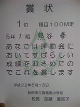 232309f6.JPG