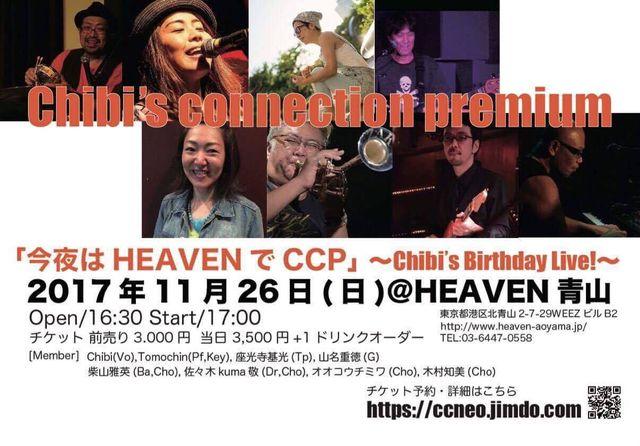 Flyer_20171126