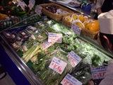 沖縄の地元野菜