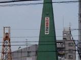 近鉄八尾駅近くの温泉掘削施設