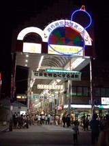 夏祭りの日のじんじゃモール商店街