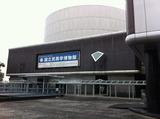 国立民族学博物館1