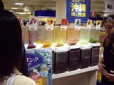 南国、沖縄のフルーツジュース