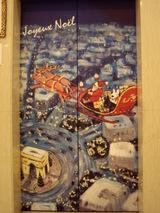 エレベータのリサガス装飾