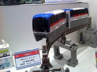 会場内限定販売の東京モノレールのプラレール