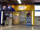 鶴橋駅に出来たトレイングッズショップGatanGoton
