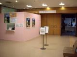 八尾西武ホールにあるリサとガスパール&ペネロペ展の受付ブース