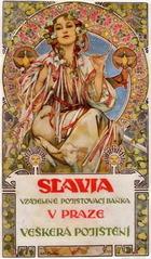 スラヴィア銀行のポスター