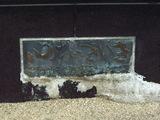 彫刻の銘板