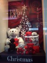 高島屋クリスマスデコレーション中央
