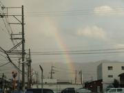 2013年1月2日夕方に出た虹