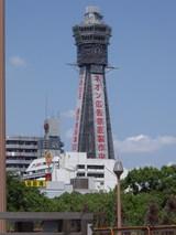 2006年8月14日の通天閣