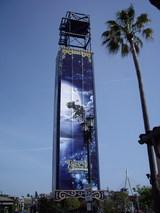 ピーターパン用の塔