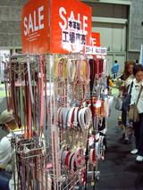 ワンコ用首輪の安売り販売