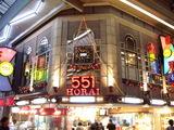 551蓬莱のクリスマスデコレーション
