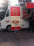 ラ王袋麺PRワゴン車