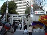廣田神社の風景