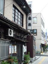 通りの古い建物