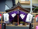 地蔵盆飾りのお社2