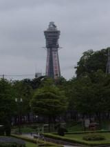2006年9月13日の通天閣2